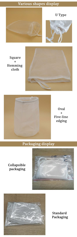 Nut Milk Filter Bag